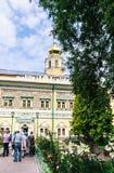 Koningenpaleizen Timmerman en Chilisalpetertoren Heilige Drievuldigheid St Sergius Lavra Stock Afbeeldingen