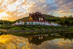 Koninklijk park Rajapruek Royalty-vrije Stock Afbeeldingen