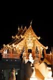 Koninklijk paviljoen, algemeenheid in chiangmai Thailand Stock Afbeelding
