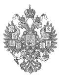 Koninklijk symbool twee hoofdgriffioenvector Royalty-vrije Stock Foto