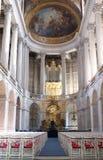 Koninklijke kapel Stock Afbeeldingen