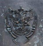 Koninklijke wapens Stock Foto