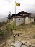 Koninkrijk van Bhutan Stock Fotografie