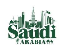 Koninkrijk van de Beroemde Gebouwen van Saudi-Arabië vector illustratie