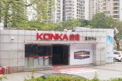 Konka company sales center Stock Image