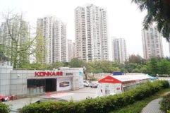Konka company sales center Royalty Free Stock Photography