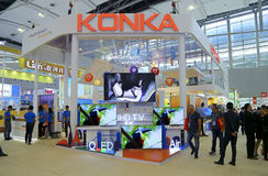Konka tv booth at 120th canton fair hall 3.2 guangzhou, china Stock Photos
