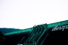 Konkrete Staumauer Kun Dan Pra Kan Chon Dam Nakonnayok Thailand Lizenzfreie Stockbilder