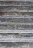 Konkrete Treppen Stockfotos