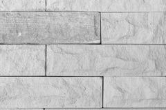 Konkrete Ziegelsteine des Wandbeschaffenheitsinnensteinmusters entwerfen Stapel Lizenzfreies Stockbild