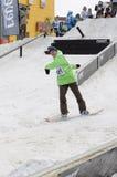 Konkurrenser i en snowboard, Tyumen Royaltyfri Fotografi