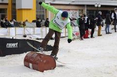 Konkurrenser i en snowboard, Tyumen Fotografering för Bildbyråer