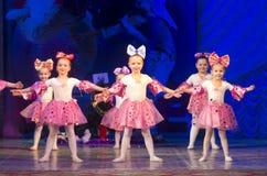 Konkurrenser i koreografi i Minsk, Vitryssland Arkivbild