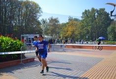 Konkurrenten, die Sofia South Park laufen lassen Stockfotos