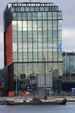 Konservatorium von Amsterdam Lizenzfreie Stockbilder
