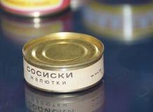 Konserwować kiełbasy w banku Zdjęcia Stock