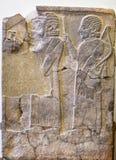 konst mesopotamian royaltyfri foto