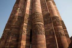 Konst på Qutub Minar Royaltyfri Foto
