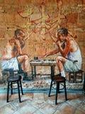 Konst på väggen Arkivfoto