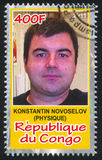Konstantin Novoselov Royalty Free Stock Photos