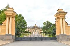 Konstantinovsky pałac w Strelny fotografia stock
