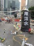 Konstarbete på upptagandeområdet - paraplyrevolution i centralen, Hong Kong Arkivbilder