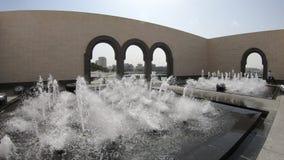 konstdoha islamiskt museum lager videofilmer