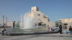 konstdoha islamiskt museum qatar stock video