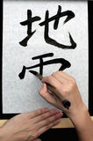 Konsten av calligraphyen royaltyfri fotografi