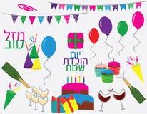 Konster för gem för födelsedagparti Vektor Illustrationer