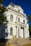 Konstgallerimuseum - Pitesti Arges Rumänien Royaltyfri Fotografi