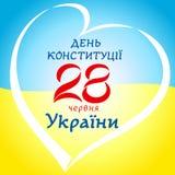 Konstitutiondag av Ukraina med ukrainsk text i hjärta på nationsflaggan stock illustrationer