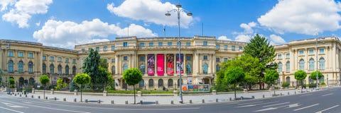 Konstmuseum - Bucharest arkivbilder