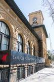 Konstmuseumbyggnad i i stadens centrum San Jose royaltyfri foto