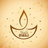 Konstnärlig diwalidiya med stjärnor Arkivbild