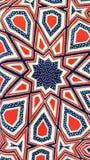 Konstnärlig stjärnadiamant och Pentagonbakgrund Arkivfoto