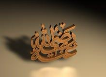 konstnärligt islamiskt symbol Arkivbild