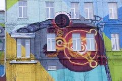 konstobjekt, en byggnad dekorerade med grafitti, ledare Royaltyfria Bilder