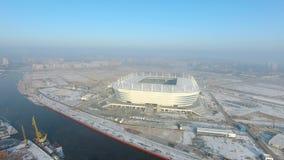 Konstruktionen av den nya stadion för fotbollvärldscupen 2018 stock video