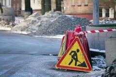 Konstruktionsstaket på gatatrafiken reparera vägen Fotografering för Bildbyråer