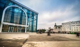 Konstytucja kwadrat w Kharkiv Obrazy Royalty Free