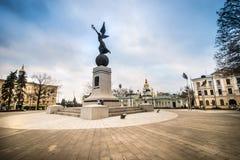 Konstytucja kwadrat w Kharkiv Obraz Stock