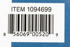 Konsument f?r aff?r f?r barcode f?r st?ngkod vektor illustrationer