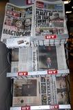 KONSVERTAIVE PARTYJNA POLITYCZNA burza Zdjęcie Royalty Free
