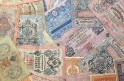 kontant pengarryss för årsdag Arkivbild