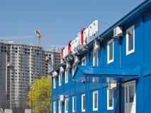 Kontor av Glavstroigrupp Fotografering för Bildbyråer