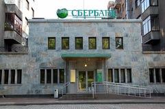 Kontor av Sberbank Royaltyfria Foton