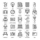 Kontor och affär royaltyfri illustrationer