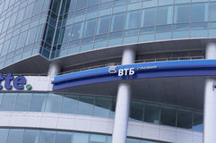 Kontoret av försäkringsbolaget VTB Arkivfoton