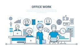 Kontorsarbetsplats, kapacitetsutvärdering, analys av resultat, planläggning, kontroll, teamwork royaltyfri illustrationer